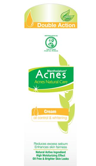 Acnes 'Cream Oil Moisturizer Terbaik