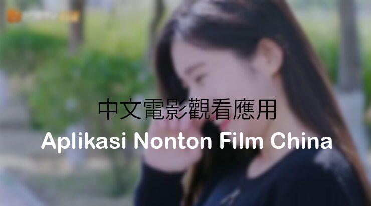 Aplikasi nonton film china