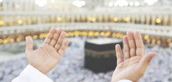 Arti Mimpi Naik Haji 14 Tafsir Dalam Islam & Berdasarkan Primbon Jawa
