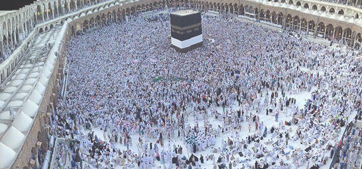 Arti Mimpi Naik Haji 14 Tafsir Dalam Islam dan Berdasarkan Primbon Jawa