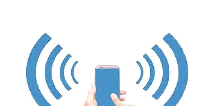 Cara Mempercepat Koneksi Internet Pada Android Agar Internet Lancar