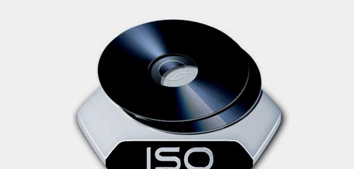 Cara Membuat File ISO di WinRAR, Daemon, PowerISO, Nero UltraISO