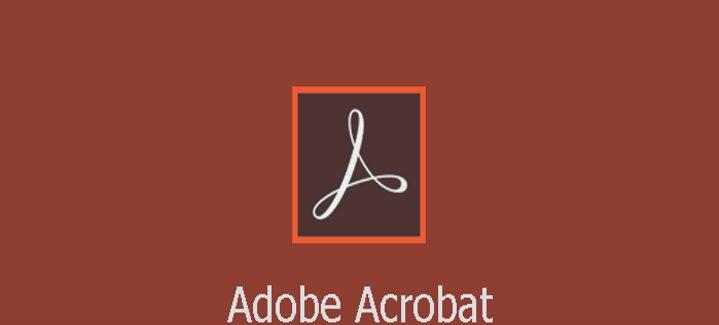 Edit PDF pada Adobe Acrobat