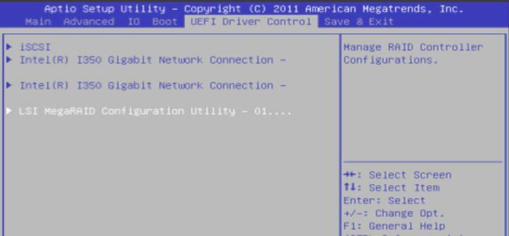 Kalibrasi baterai laptop Via BIOS LSI